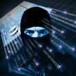 Hacker — Stock Photo #6888735