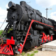 Locomotive. — Stockfoto #7115095