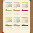 Vector calendar 2012 for your design — Stock Vector #7328047