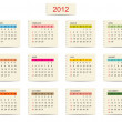 Vector calendar 2012 for your design — Stock Vector