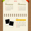 Vector calendar 2012, july. — Stock Vector