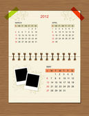 Vector calendar 2012, may. — Stock Vector