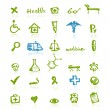Stock Vector: Medical icons for your design