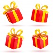 Gift box — Stock Vector #7658860