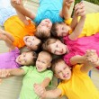 Group of children in the park — Stock Photo #6841178