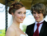 Shot young couples entering into marriage — Stock Photo