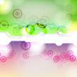Colourful abstract illustration background - Stock Photo