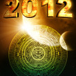 2012. Maya prophecy - Stock Photo