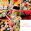 Collage of several photos japanese sushi — Stock Photo #7732774