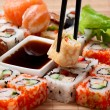 Closeup japanese sushi — Stock Photo #7777949
