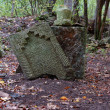 Old medieval tatar muslim cemetry Gazy Mansur at Bakhchysaray — Stock Photo