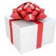 White gift box — Stock Photo #7354420