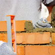 Bricklayer — Stock Photo #7378387