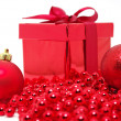 christmas gift — Stock Photo #7907048