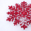 Beautiful snowflakes — Stock Photo #7907125