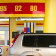Car at  gas station — Stock Photo