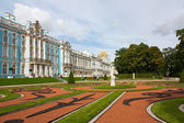 Catherine Palace — Stock Photo