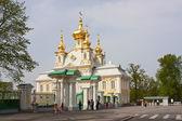 Grande palácio de peterhof — Foto Stock