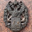 Double-headed eagle and coat of arms of Kronstadt — Stock Photo