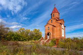 Armenian church against blue sky — Stok fotoğraf