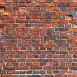 Red brick wall texture for the background — Stock Photo