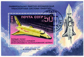 USSR- CIRCA 1988: A stamp printed in USSR shows Space Shuttle Bu — Foto de Stock