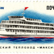USSR postage stamp - Stock Photo
