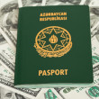 Azerbaijan passport — Stock Photo