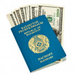 Kazakhstan passport and money isolated on white background — Stock Photo