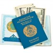 Kazakhstan passport and money isolated on white background — Stock Photo #7533779