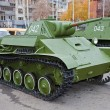 Stock Photo: Old soviet light tank T-70
