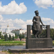 Monument to Alexander Pushkin in Tver, Russia — Stock Photo #7804511