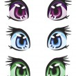 Stock Vector: Illustration eye miscellaneous of colour