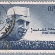 Portrait Prime Minister of Jawaharlal Nehru — Stock Photo