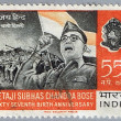 Portrait of the Indian political leader Subhas Chandra Bose — Stock Photo