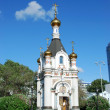 The chapel of Saint Great Martyr Ekaterina, — Stock Photo