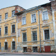 Old  dilapidated building in Eekaterinburg, Russia — Stock Photo