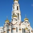 Stock Photo: Big Zlatoust (Big Chrysostom, MaximiliChurch)