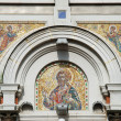 Постер, плакат: The Chapel of Saint Great Martyr Ekaterina Ekaterinburg