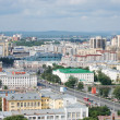 Ekaterinburg - Stock Photo