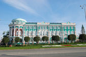 Sevastyanovs House. Ekaterinburg, Russia — Stock Photo