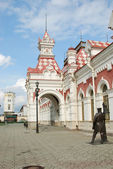 Old railway station in the City of Yekaterinburg — Stock Photo