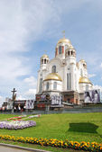 The Church on the Blood (Church of All Saints) in Ekaterinburg, Russia — Stock Photo