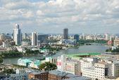 Ekaterinburg — Zdjęcie stockowe
