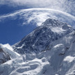 Stock Photo: Mount Everest.