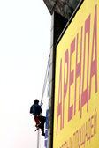 Work-steeplejack. — Stock Photo