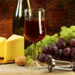 Stock Photo: Wine Still Life