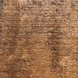 Ancient stone inscriptions texture — Stock Photo