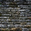 Ancient stone wall texture — Stock Photo #7341659