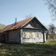 Abandoned house — Stock Photo #7341741